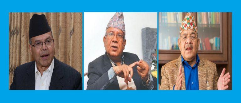 नेकपामा दुई बरिष्ठ नेता: बामदेवलाई तीन जिम्मेवारी, माधव नेपाल दंग
