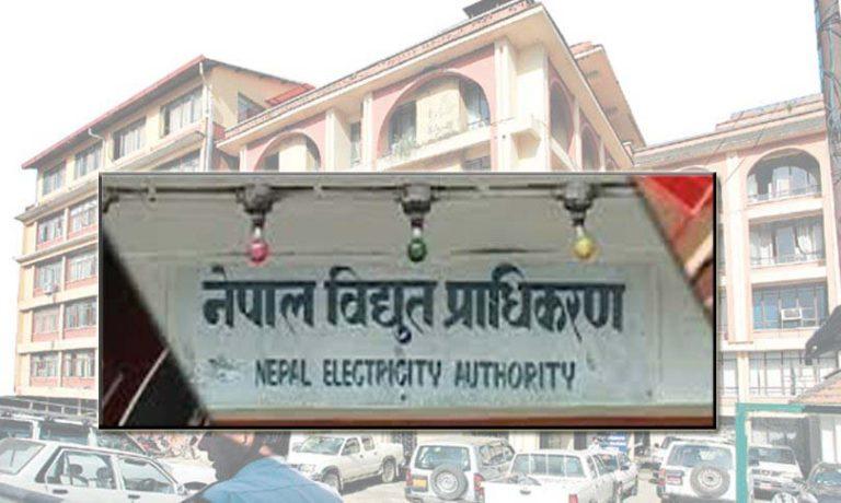 औद्योगिक क्षेत्रमा विद्युत महसुलमा १५ प्रतिशत बढाउन प्रस्ताव