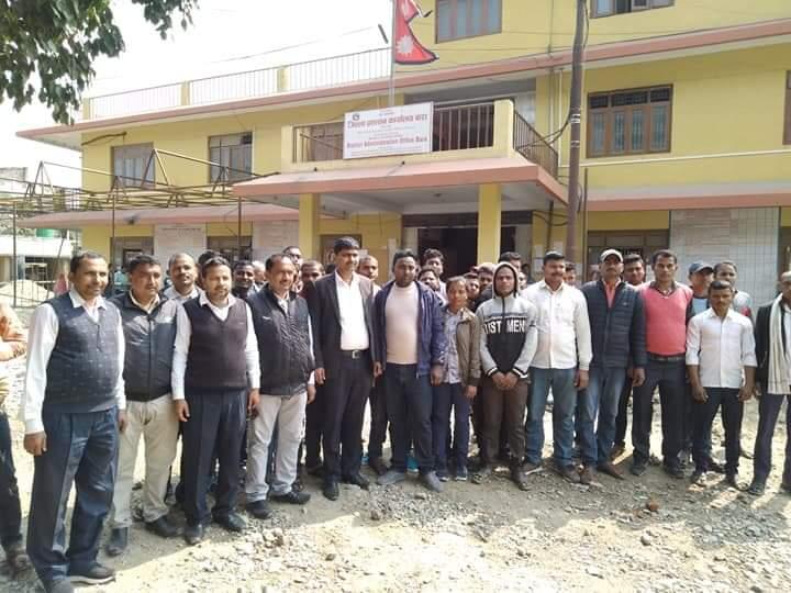 दोषीलाई कारवाहीको मांग गर्दै नेपाली कांग्रेस बाराद्वारा प्रदर्शन
